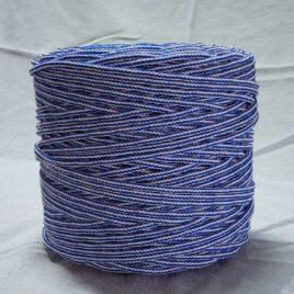 Polipropileno Trenzado Blanco/Azul 200M